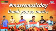 Recent Images Masss Audio Launch Tamil Movie Event 8895
