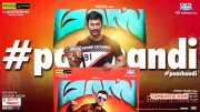 Vishal With Masss Audio Cd 560