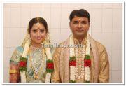Meena And Vidyasagar