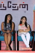 Mei Maranthen Trailer Launch Tamil Movie Event New Pics 3277