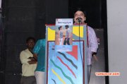 Mei Maranthen Trailer Launch Tamil Movie Event New Pictures 6446