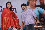 Nov 2014 Galleries Mei Maranthen Trailer Launch Tamil Function 7857