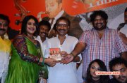 Mgr Sivaji Rajini Kamal Audio Launch