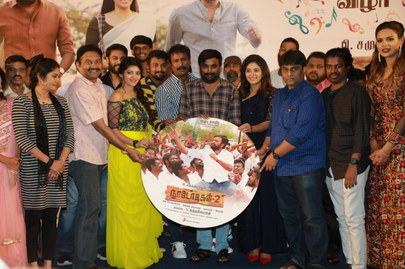 Audio Launch 25