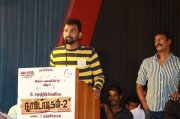 New Still Tamil Function Naadodigal 2 Audio Launch Pressmeet 3637
