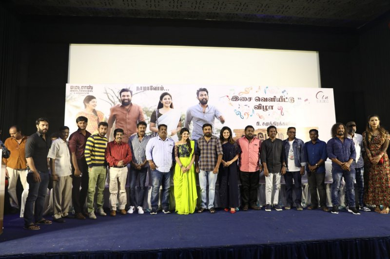Tamil Event Naadodigal 2 Audio Launch Pressmeet Latest Image 6291