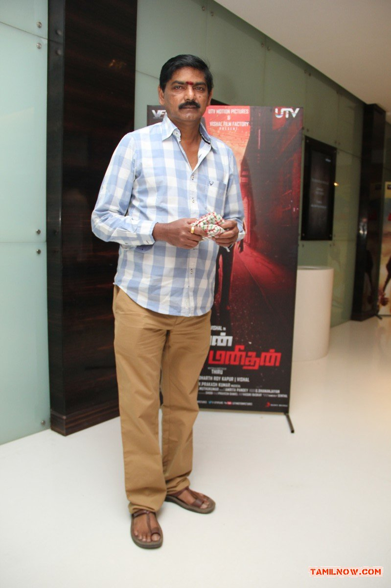 Naan Sigappu Manithan Audio Launch 915
