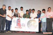 Naan Sigappu Manithan Audio Launch Photos 2033
