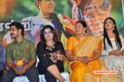 Naan Yaarenru Nee Soll Audio Launch