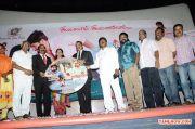 Nadhigal Nanaivathillai Movie Audio Launch