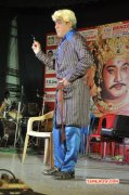 Latest Photos Nadigar Thilagam Award Function 2014 Tamil Event 4461