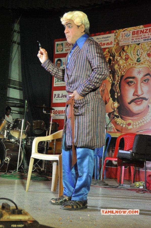 Latest Photos Nadigar Thilagam Award Function 2014 Tamil Event 4461
