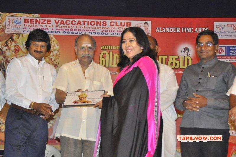 Nadigar Thilagam Award Function 2014 Oct 2014 Pics 8302