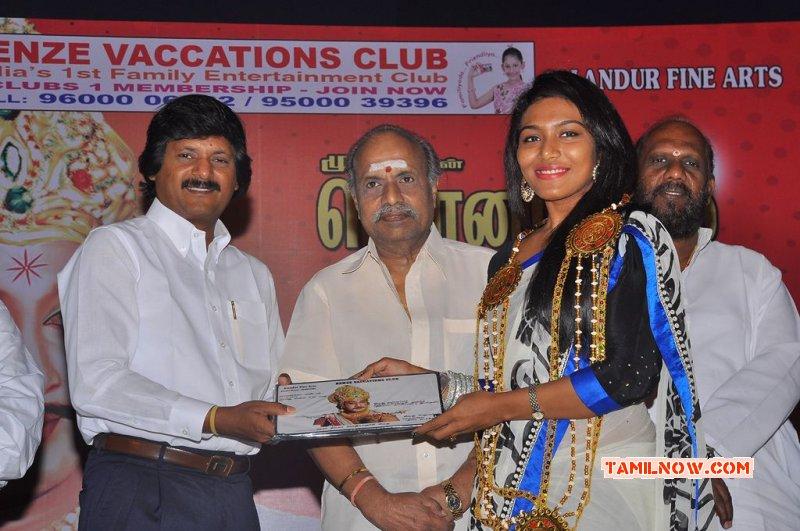 Tamil Movie Event Nadigar Thilagam Award Function 2014 2014 Album 7322