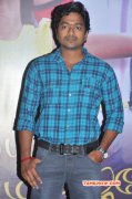 Nanaiyatha Mazhaiye Audio Launch Tamil Function Stills 3100