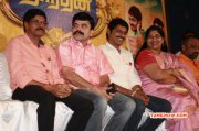 Tamil Event Naradhan Audio Launch 2015 Still 6090