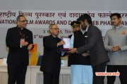 Latest Pic National Award Winners Event 2345