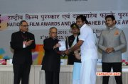 Latest Picture National Award Winners Event 9017