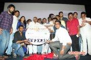 Natpathigaram Audio Launch 2015 Still 1841