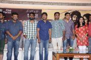 Nedunchalai Movie Press Meet Stills 9008
