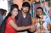 Neer Kolam Movie Launch