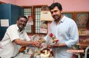 New Office Bearers Visit Nadigar Sangam Land