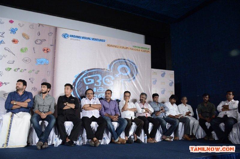 Oru Pakka Kadhai Hero Intro Pressmeet 9229