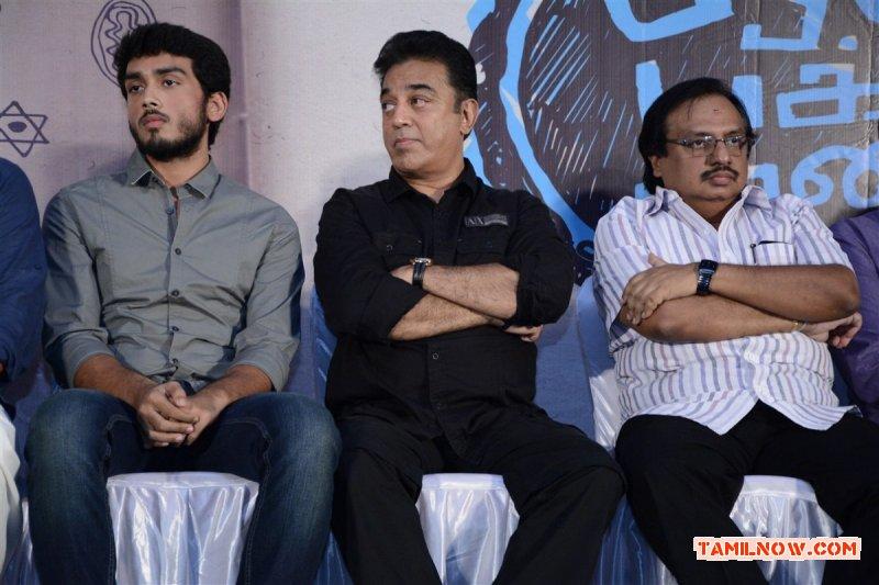 Oru Pakka Kadhai Hero Intro Pressmeet Photos 850