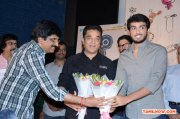 Oru Pakka Kadhai Hero Intro Pressmeet Stills 9569