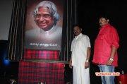 Paayum Puli Audio Launch Tamil Movie Event Aug 2015 Pic 1444