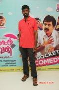 New Photos Palakkad Madhavan Audio Launch Tamil Function 9709
