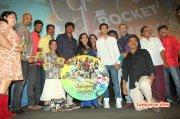 Palakkad Madhavan Audio Launch Function 2015 Picture 9220