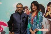 Palakkad Madhavan Audio Launch