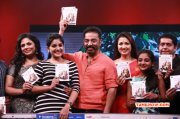 Tamil Movie Event Papanasam Audio Launch New Albums 720