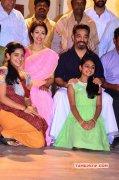 2015 Album Papanasam Thanks Meet Tamil Function 3681