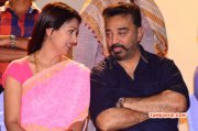 2015 Images Papanasam Thanks Meet Tamil Movie Event 390