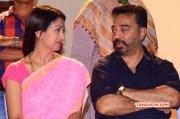 Album Kamalhaasan Gowthami At Papanasam Thanks Meet 436