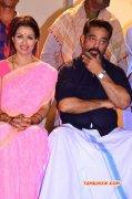 Kamalhaasan Gowthami At Papanasam Thanks Meet Photo 955