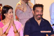 Recent Galleries Tamil Event Papanasam Thanks Meet 2218