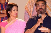 Tamil Event Papanasam Thanks Meet 2015 Picture 1986