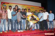 Pappali Movie Audio Launch 179
