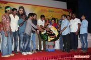 Pappali Movie Audio Launch 7827
