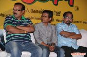 Pappali Movie Audio Launch Photos 2009