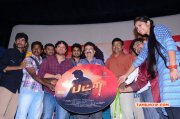 Patra Movie Audio Launch