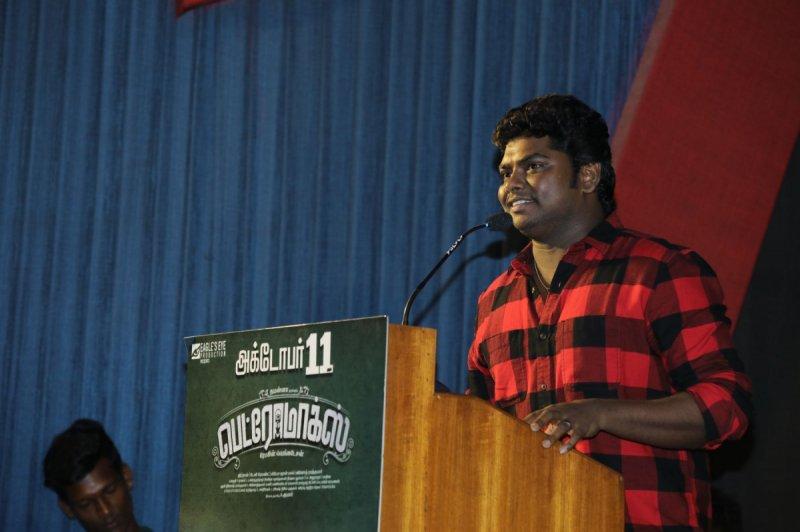 2019 Images Petromax Pressmeet Tamil Event 2916