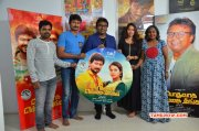 Photo Podhuvaga En Manasu Thangam Audio Launch Function 4591