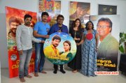 Podhuvaga En Manasu Thangam Audio Launch