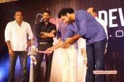 Prabhu Deva Studios Launch Tamil Event Aug 2015 Pics 9249