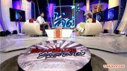 Puthuyugam Tv Program Natchathira Jannal 2493