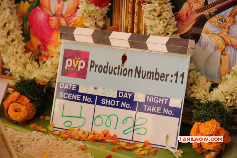Function Pvp Production No 11 Movie Pooja Mar 2015 Album 4456